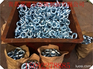 UNF吊环1/4、UNF5/8吊环、UNF3/8吊环、1/2-13UNF吊环、1-8UNF吊环各种型