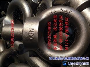 M72吊环、M80吊环、M100吊环、M48吊环、M64吊环、M56吊环现货厂价直销
