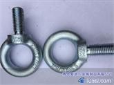 台湾吊环、进口吊环、M100吊环、合金钢吊环、5/16吊环、细牙吊环、M36*80吊环、M36*70