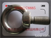 不锈钢吊环厂、锻造吊环厂、铸造吊环厂、英制1/2-12吊环、3/8-16吊环、5/8-11吊环现货