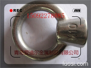 不锈钢吊环螺钉生产厂家、小环吊环生产厂家、M24*60吊环、M36*100吊环