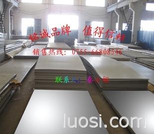 深圳铭诚金属公司—410s不锈钢板 工业不锈钢板