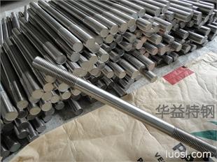 高品质不锈钢双头螺栓