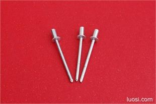 供应抽芯铆钉 铝拉钉 不锈钢拉钉 全铁拉钉 2.4系列