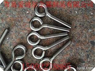 焊接吊环、电力环、路灯吊环、O型环、锻造环、焊接环、D型环、环厂家