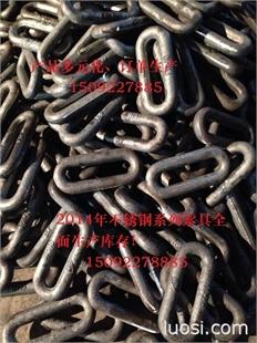 锻造圆环、U型环、O型环、巨力钩子、卸扣、锻造产品