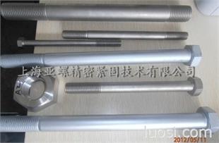 厂家生产A2-80螺栓,A2-80螺母,A2-80螺柱