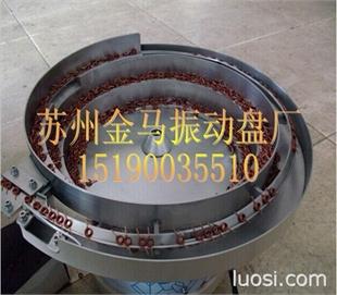 上海振动盘制造商