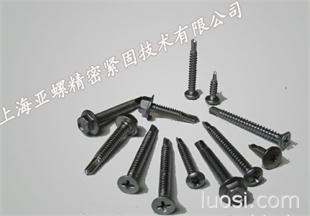 广州347螺栓,347螺栓价格,347螺钉供应商