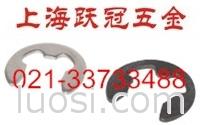 开口挡圈M3.5规格厚度0.7,DIN6799标准,现货抛售
