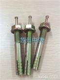 高强度击芯膨胀 锤钉膨胀 规格齐全 镀彩