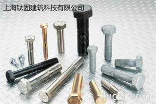 30栓21螺栓 厂家 规格 单价 型号 品牌 数量 螺栓 螺丝