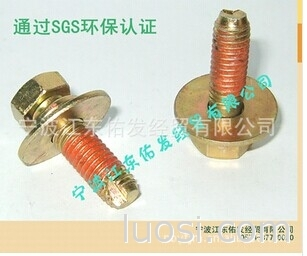 汉高乐泰LOCTITE204高强度螺丝螺母螺杆螺栓涂红色防松胶加工