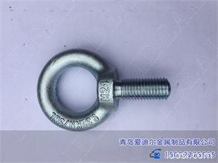 模具吊环,日本吊环,台湾吊环,米思米模具专用吊环,美制细牙吊环,粗牙吊环