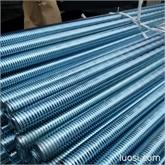 专业生产长牙条、丝杆、螺杆