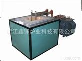 供应:盐浴炉_75kw埋入式电极盐浴炉