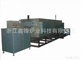 连续式标准紧固件淬火网带炉