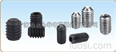 凹端(DIN916)Alloy steel Socket set screws cup point