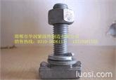 邯郸华润供应玻璃幕墙T型螺栓 幕墙螺栓 T型螺栓