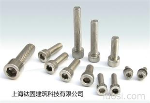 内六角 厂家 规格 型号 单价 品牌 数量 螺栓 螺丝