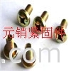 DIN 7985铜件