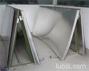 供应1A93铝板,1000*2000mm,超宽,超厚铝板,铝合金
