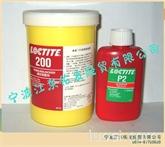 汉高乐泰LOCTITE200中强度防松螺丝螺母螺杆螺栓涂胶加工