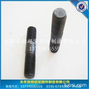 专业生产化工用双头螺栓、高强度螺栓、热镀锌螺柱