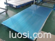 供应3004防锈铝合金板,3004耐腐蚀铝板,西南铝板