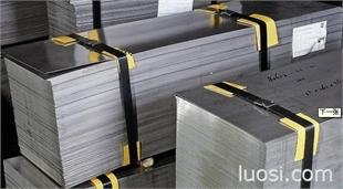 供应5A03高疲劳强度铝合金板,AL-Mn铝板,可抛光性好