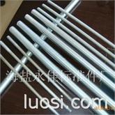 牙条 专业生产DIN975牙条环保电镀白锌M10