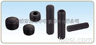 圆头Alloy steel Socket set screws oval point