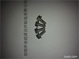 厂家低价供应优质6*20镀彩防滑纹法兰面螺栓