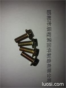 厂家低价供应优质8*20镀彩防滑纹法兰面螺栓