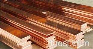耐腐蚀TU1无氧铜排广东伟昌生产易焊接TU2无氧铜排