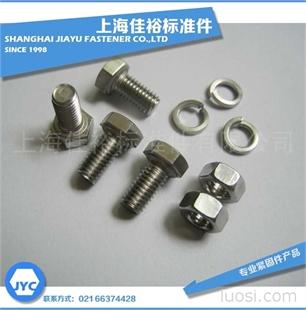 不锈钢外六角螺丝 M5*10