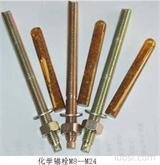 厂家大量直销国标化学锚栓