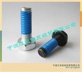防松动防震动防脱落涂胶点胶螺丝螺栓螺杆螺钉螺柱