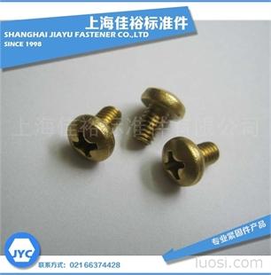 GB818-85 十字盘头铜螺钉 M4*6