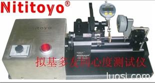 日本进口材料  高精度同心度测试仪、外径跳动仪、同轴度检测仪
