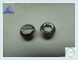 不锈钢内六角割槽螺柱 止付螺丝 碳钢发黑 镀锌螺丝