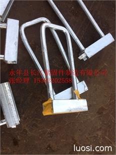 厂家生产高铁用哈芬槽铆接U型螺栓预埋件
