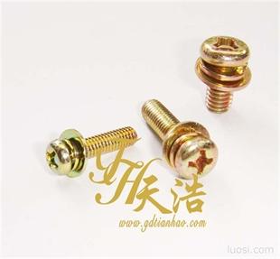 【天浩】组合螺丝 M6 表面镀锌 颜色靓 十字小盘头组合螺钉 具有竞争力产品