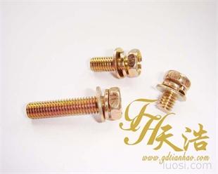 M5 凹头六角十字三合一螺钉 组合螺丝 镀彩锌 可按照客户要求电镀环保彩或镀镍