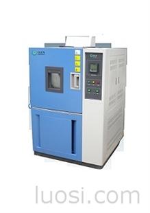 可程式恒温恒湿箱2014最新产品