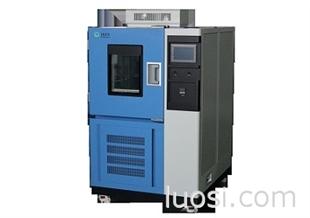 高低温低气压试验箱苏州宇诺专业生产
