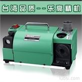 乐高钻头研磨机LG-13D 傻瓜钻头修磨机 便携式钻头刃磨机