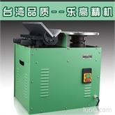 供应乐高精机台式复合倒角机|台湾倒角机|模具倒角机