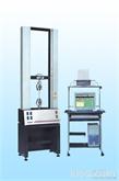 万能材料实验机 材料试验机 万能实验机