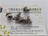 专业制造GB9074.17及GB9074.13外六角三组合螺钉, GB9074.4及GB9074.8